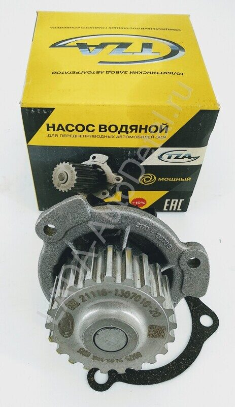 Насос водяной 21116-1307010-20 POWERFULL ТЗА